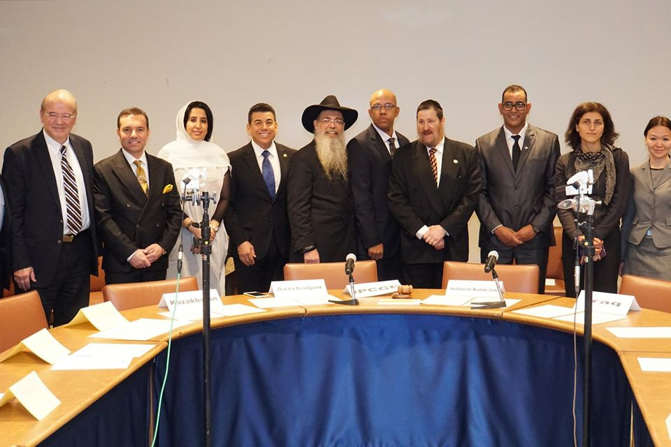Universal Noahide Code at UN HQ